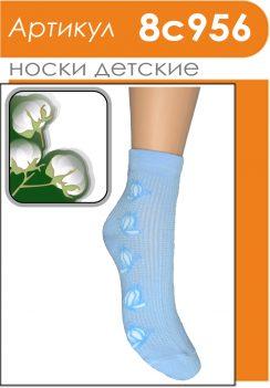 Детские носки из хлопка. Носки для девочек с компьютерным рисунком.