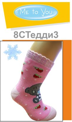 Детские носки Мишка Тедди